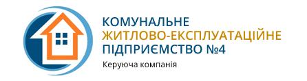 Горішні Плавні, Полтавьска обл., КЖЕП№4, Керуюча компанія, Послуги з утримання власного майна, КОМУНАЛЬНЕ ЖИТЛОВО-ЕКСПЛУАТАЦІЙНЕ ПІДПРИЄМСТВО №4 (Керуюча компанія), Горішні Плавні